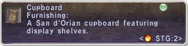 Cupboard Furniture Item